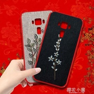 華碩ZenFone 3靈智手機殼ZE552KL磨砂硬殼全包保護套5.5英寸防摔『櫻花小屋』