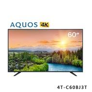 輸碼再折5%【SHARP 夏普】60吋 4K UHD HDR智慧連網液晶電視 4T-C60BJ3T 附視訊盒 (送基本安裝)