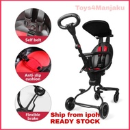 🇲🇾CHEAPEST MAGIC STROLLER V3C AND V5