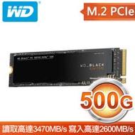 WD 威騰 SN750 500GB NVMe M.2 PCIe SSD固態硬碟(讀:3470M/寫:2600M/TLC)《黑標》WDS500G3X0C