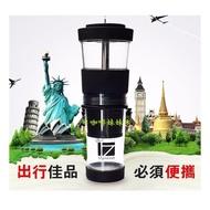 *咖啡妹妹* 1Zpresso 1Z-Y2 義式 迷你手壓咖啡機
