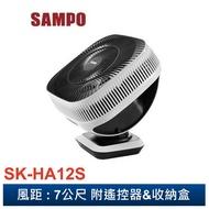 SAMPO聲寶  SK-HA12S 12吋DC 3D循環扇  A級福利品‧數量有限