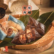 源珍香 传统肉粽 粽子 Yuen Chen Siang Traditional Rice Dumpling Bak Chang caution!! 端午节前库存已完