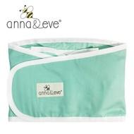 美國 Anna&Eve 嬰兒舒眠包巾/防驚跳新生兒肚兜(綠色/L號)★衛立兒生活館★