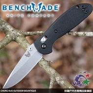 【詮國】Benchmade Mini-Griptilian黑柄折刀 / CPM-S30V鋼平刃 / 556-S30V