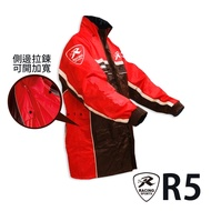 天德牌 R5多功能兩件式護足型風雨衣 (上衣輕薄 側開背包版)