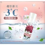 馥郁玫瑰田 -3℃漾澤保濕沁扉香霧