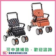 【免運費】TacaoF 標準型步行車 KSLT10 帶輪型助步車 購物車 助步車 散步車 步行輔助車 助行椅 銀髮助行車