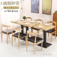 北歐餐椅仿實木椅子靠背椅現代簡約凳子靠背家用牛角椅鐵藝木椅子 YXS