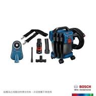 【BOSCH 博世】電鑽用無塵作業套件 GDE 68 + GAS 18V-10 L (不含電池、充電器)