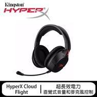 金士頓 HyperX Cloud Flight 無線電競耳機