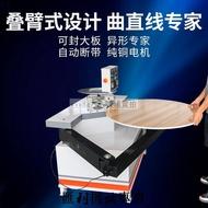 木工封邊機疊臂式異形封邊機臺式家裝異型曲直線雙面涂膠封邊機