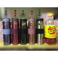 太和工房 負離子保溫瓶-ST-CAH80----800ml保溫杯[柔柔的店]