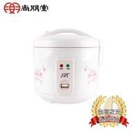 尚朋堂6人份電子鍋 SC-1516FW福利品