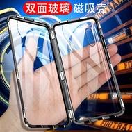 萬磁王雙面玻璃小米6x紅米note7pro手機殼redmi紅米7note6pro金屬邊框note7透明鏡面硬殼保護套