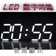 LED數字時鐘(凡於此賣場下單送電池一顆) 立體電子時鐘 可壁掛  3D 掛鐘 電子式 夜光