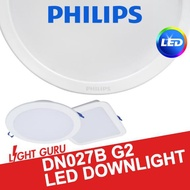 Philips DN027B G2 LED Downlight (Ultra Durable lifespan 20000hrs to 24000hrs!)