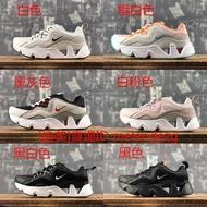 【迪美】NIKE RYZ365 RYZ 365 白色 橙白色 黑灰色 白粉色 黑白色 黑色 孫芸芸 BQ4153