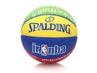 【登瑞體育】SPALDING NBA Jr. 兒童籃球系列5號球 _ SPA83047