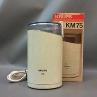 KRUPS 75咖啡磨豆機