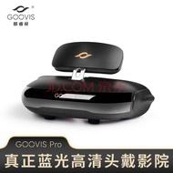 酷睿视(GOOVIS) Pro 头戴影院蓝光3D版 非vr眼镜一体机 超高清电脑、游戏头戴显示器 黑色 Pro+送4T蓝光硬盘