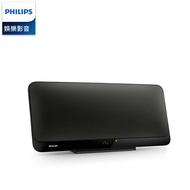 【PHILIPS 飛利浦】USB/藍牙微型音響(BTM2460)
