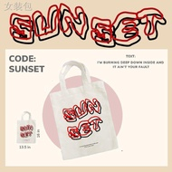 ❦I Told Sunset About You Tote Bags