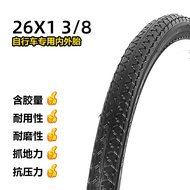 26-Inch Bicycle Mountain Bike Tire 26x1 3/8 Inner Tube 26*1 3/8 Outer Tire Bicycle Inner and Outer Belt