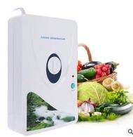 【現貨】 110V  空氣淨化器 小家電 臭氧機 水果蔬菜清洗機 臭氧器   免運快出