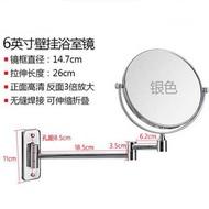 【6英寸需打孔壁掛浴室雙面鏡-鏡14.7-拉長26cm-1套/組】衛浴鏡可伸縮折疊-7701011