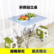折疊桌餐桌家用小戶型圓桌2-4人正方形吃飯桌多功能簡易桌小桌子CYSUPER SALE樂天雙12購物節