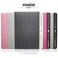 摩比小兔~ XUNDD 訊迪 APPLE iPad MINI 香蕉系列可立皮套 磁吸皮套 保護殼