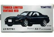 TOMICA 多美 合金車 模型車 MAZDA 馬自達 RX-7 TLV N174