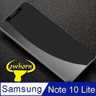 SAMSUNG Galaxy Note 10 Lite 2.5D曲面滿版 9H防爆鋼化玻璃保護貼 (黑色)