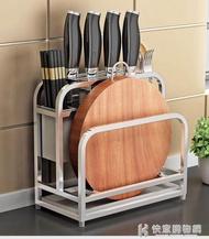 刀架奧的不銹鋼廚房用品砧板菜菜板刀具架子刀座置物架收納架