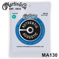 Martin MA130 經典銀質軟弦木吉他/民謠吉他弦(史上最好按好彈的木吉他弦) M130[唐尼樂器]