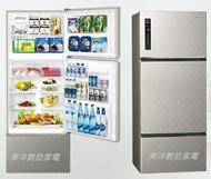 ****東洋數位家電****  Panasonic 國際冰箱 三門無邊框鋼板系列  NR-C489TV