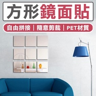 Mirror Wall Stickers Decorative Stickers Mirror Reflective Window Stickers Mirror Stickers Layout Home