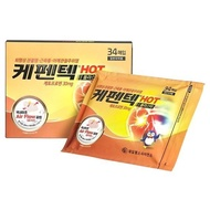 [KOREA] New Kefentech Hot Plaster 34pcs Bundle for muscle pain, sore muscles and painkiller