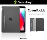 SwitchEasy CoverBuddy iPad Air 10.5吋/Pro 10.5吋背蓋(含可拆式Apple Pencil 筆夾)