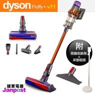 Dyson 戴森 V11 SV14 fluffy+ 無線手持吸塵器 台灣公司貨 2年保固 送原廠收納架 可分期建軍電器