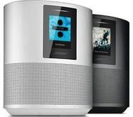 中科數位影音旗艦館 Bose Home Speaker 500 智慧型無線藍芽喇叭(來店超低價)