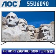 【美國AOC】55吋4K HDR智慧聯網液晶顯示器+視訊盒55U6090 含運送+贈威名劇院喇叭組(WLS-358P)
