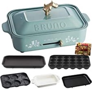 BRUNO compact hot plate + ceramic coated pot + multi plate 3-piece set (limited momin) Japan Import