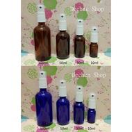 10ml/30ml/50ml/100ml茶色玻璃噴瓶/藍色玻璃噴瓶/精油噴瓶/酒精噴瓶/化妝水噴瓶/香水花水純露噴霧瓶