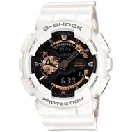 【CASIO 卡西歐】G-SHOCK系列 撞色雙顯多功能手錶(GA-110RG-7A-白)