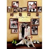 TVB Drama : Every Step You Take DVD (陪着你走)
