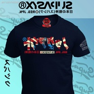 SUPASYX スパシク Premium Designer UNISEX COUPLE MEN T-Shirt Collection - KNCKOUT Katagana Samurai