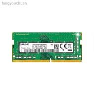 記憶體現貨✗三星芯片16G 8G DDR4 2666 2400 2133四代8G筆記本電腦內存條兼4G