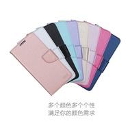 發仔 ~ SONY XZ3 華為榮耀8C 月詩蠶絲紋 手機皮套 翻蓋保護套 G1553